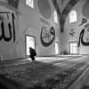 Ramazan Ayında Her Bir Güne Ait Kısa ve Özel Dualar