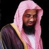 Saud Al-Shuraim  – Fatiha Suresi