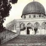 Kubbetü's Sahra - Batı Görünüşü