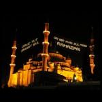 fethiye_ramazan_senlikleri_mahya